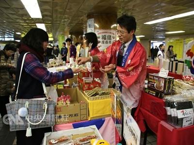 日本核災區食品專題