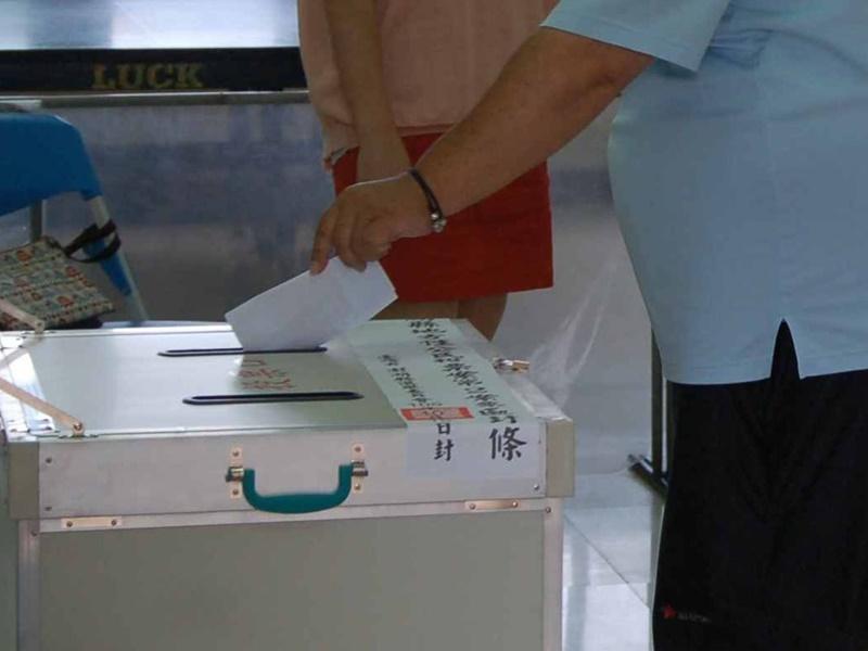 九合一選舉戰情分析