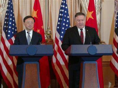 美中外交安全對話