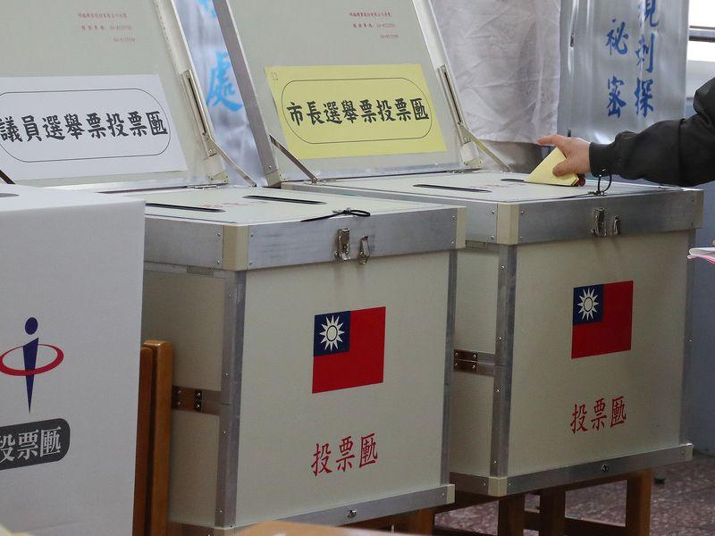 縣市長選舉結果分析