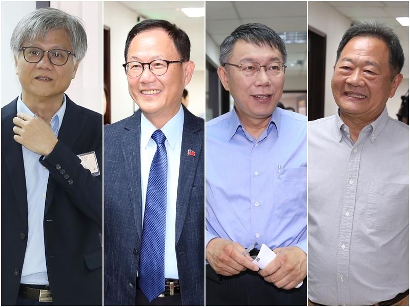 台北市長選舉政見發表會
