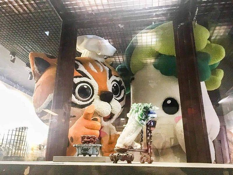 台中世界花卉博覽會開幕