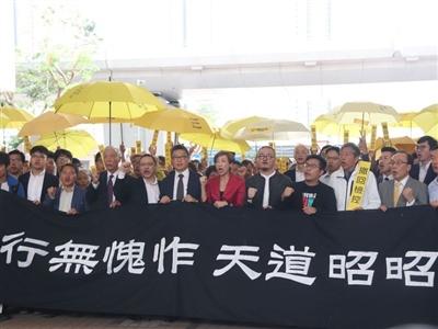 香港占中案審結