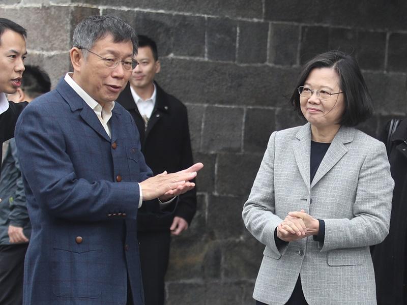 蔡柯會談台北市政
