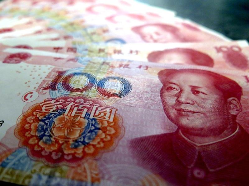 中國經濟成長率創28年來新低