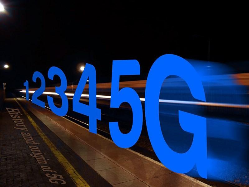 5G時代來了
