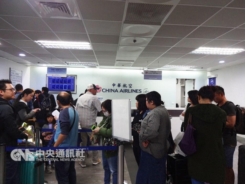 華航機師罷工 航班資訊整理