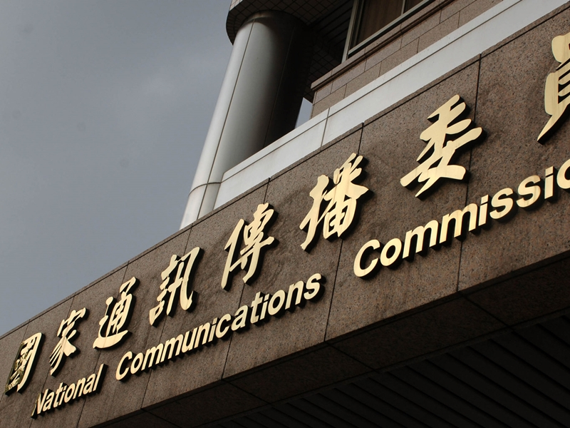 蘇貞昌批NCC對假消息無作為