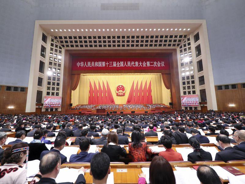 中國人大會議閉幕