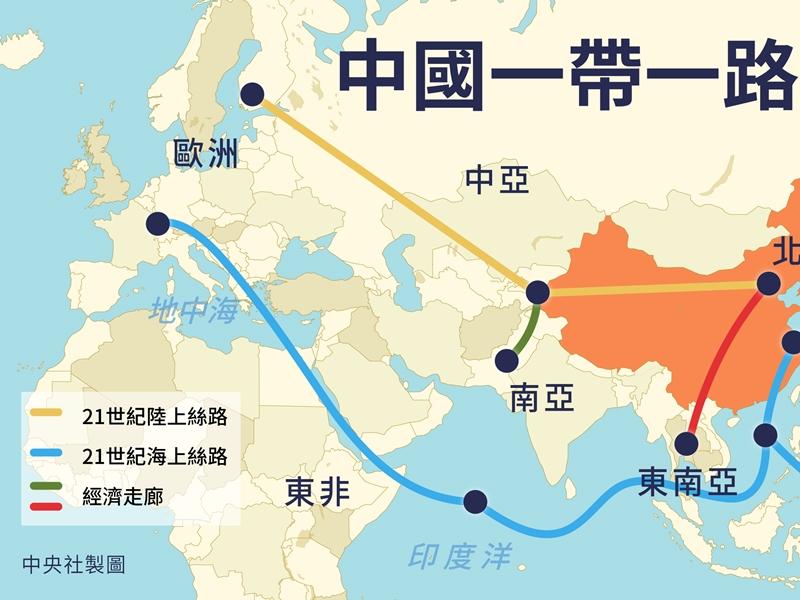 義加入中國一帶一路