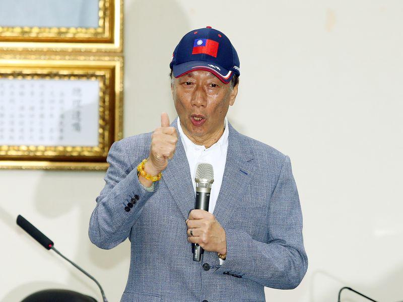 郭台銘不參與連署競選總統