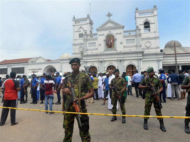 斯里蘭卡連環爆