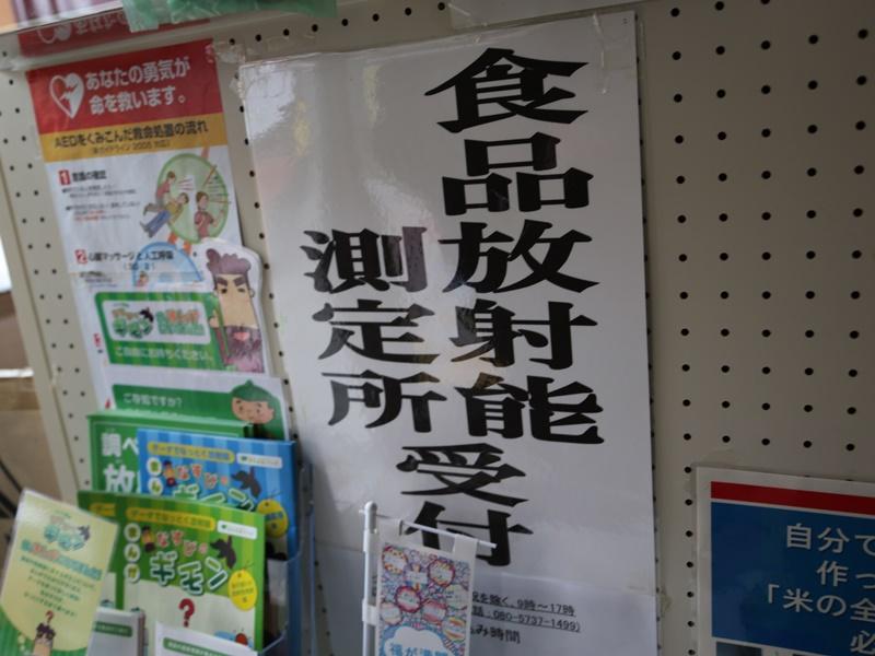 南韓禁日本水產品不違規