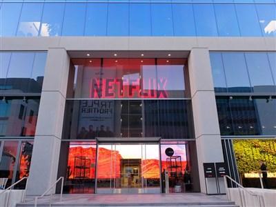 直擊Netflix總部