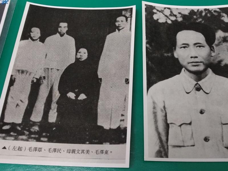 中共史料在台灣