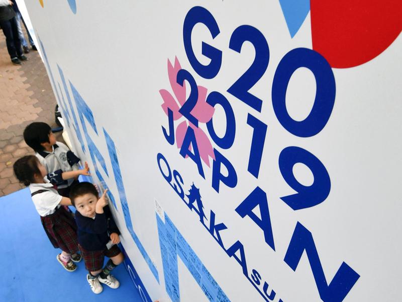 G20大阪峰會