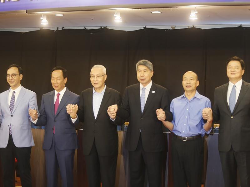 國民黨總統初選國政願景發表會