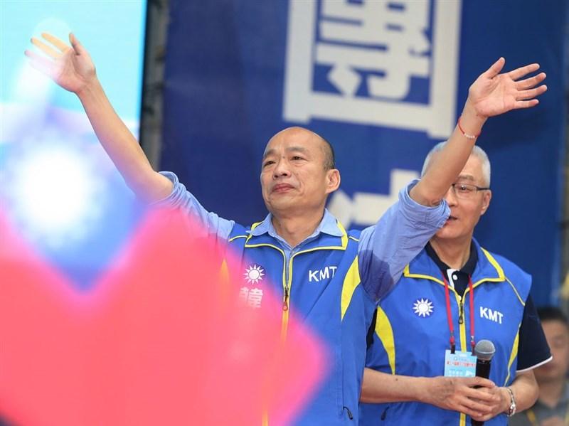 韓國瑜參選2020總統