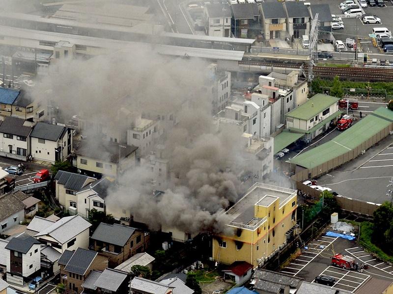京阿尼動畫公司大火死傷慘重
