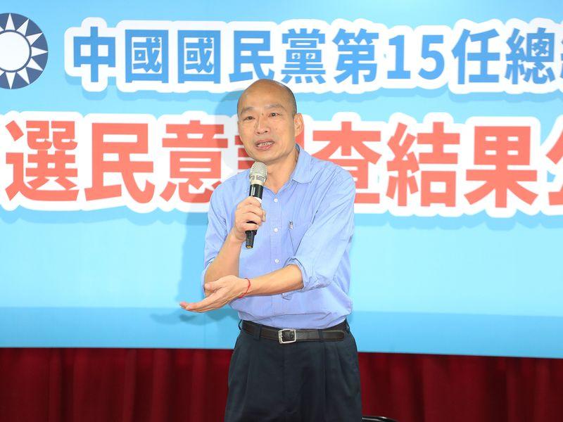 國民黨總統初選