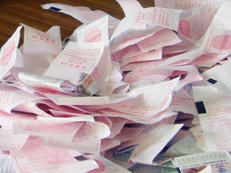 印花稅法廢止
