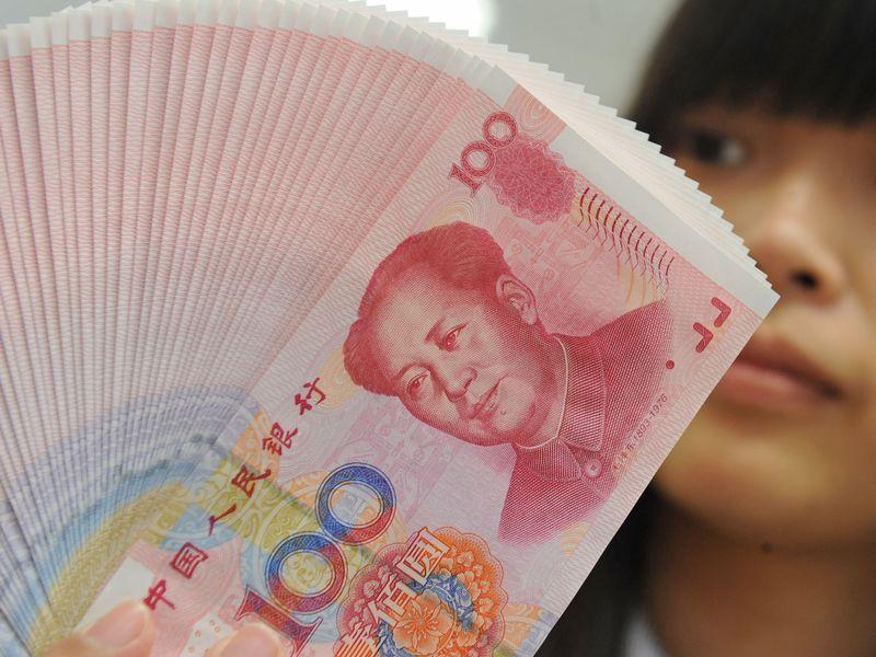 人民幣匯率貶破7大關