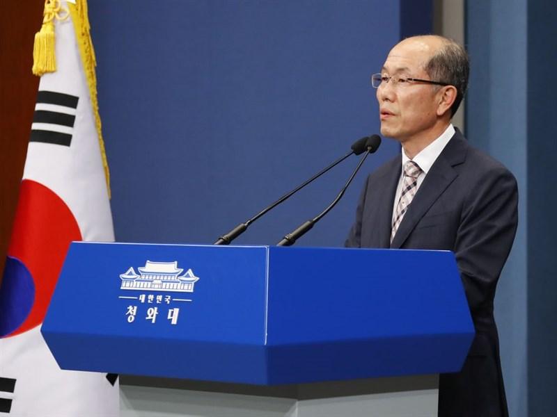 南韓終止韓日軍情協定