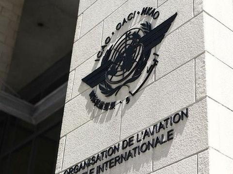 ICAO大會台灣未獲邀