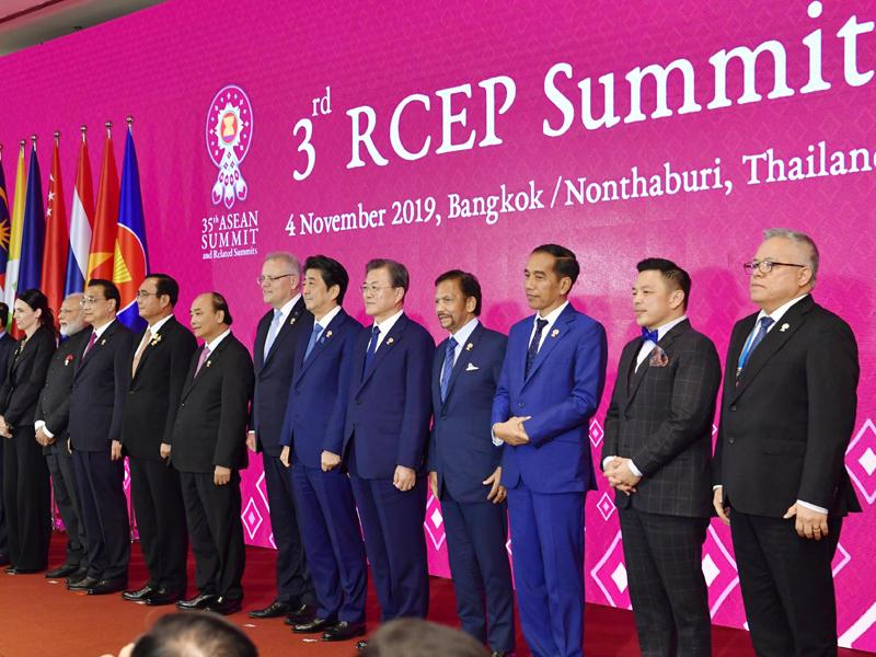 RCEP完成談判