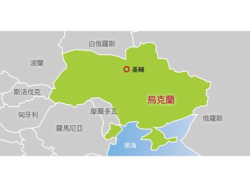 烏克蘭地圖。(中央社製圖)