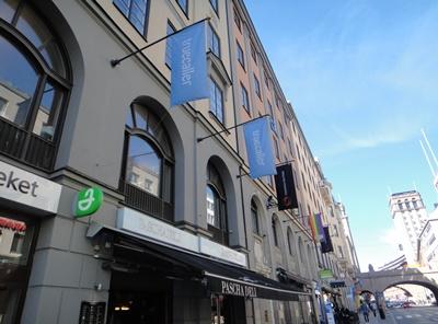 在瑞典,雇主與員工是基於信任關係,沒有規定需要在辦公室幾小時。圖為瑞典首都斯德哥爾摩國王街上的公司。