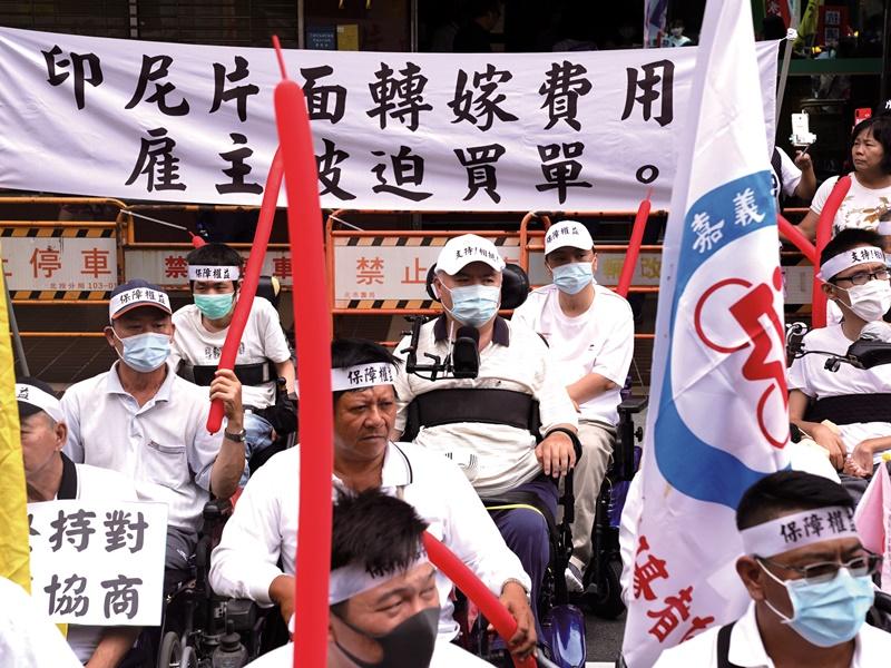 印尼移工零付費政策引發台灣多個移工雇主團體反彈。圖為中華民國脊髓損傷者聯合會召集身心障礙雇主到勞動部前抗議。(中央社徐肇昌)