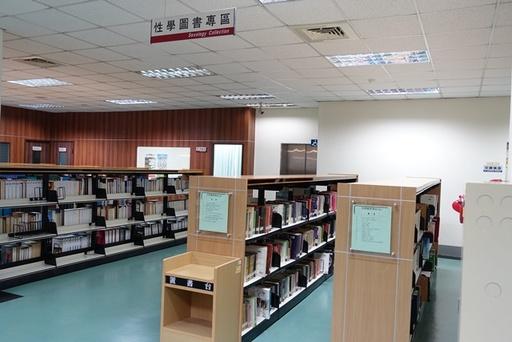 圖說二:全亞洲唯一的人類性學研究所,在圖書館內有性學圖書專區