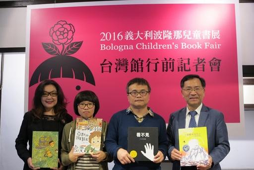 左起台北書展基金會王桂花董事長、插畫家九子、蔡兆倫、蔡炳坤次長