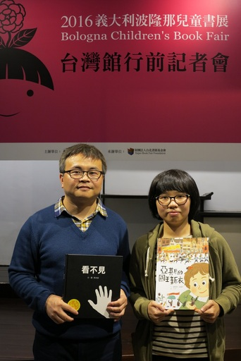 推薦插畫家蔡兆倫(左)、九子(右)分享創作心得