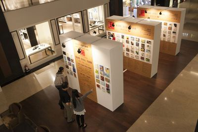 晶華酒店‧麗晶精品即日起至4月15日推出「藝出慈悲‧百大名人」創作預展,民眾將可搶先欣賞百大名人的精采創作。