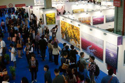 台北新藝術博覽會與台灣企業界合作規劃「藝企相投‧藝企風發」專區。