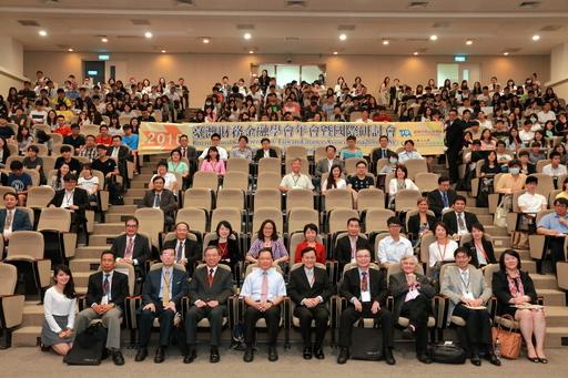 2016年臺灣財務金融學會年會暨國際研討會5月27日在國立臺北大學舉辦