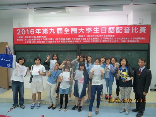 城市大學舉辦全國大學生日語配音比賽  近50隊報名競爭激烈
