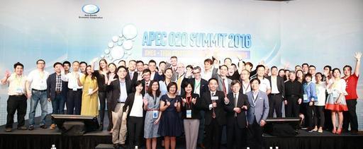圖說:2016 APEC中小企業O2O高峰會於7月13日圓滿落幕,我國新創團隊表現優異,成為本次活動最大贏家。