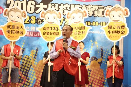 大學博覽會登場 ,南華大學「2+2雙學位」夯,林聰明校長於開幕式致詞。