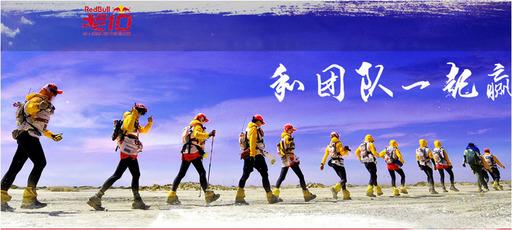 幸福是垂手可得的,只要你已經~自在。圖文由戈10中興大學101領袖組黃一栩提供。