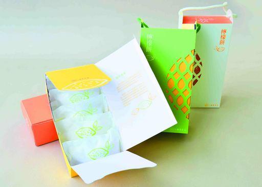 檸檬餅包裝的全新設計在保有傳統的同時也多了年輕的新活力。