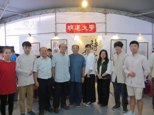 活動當日最高機構茶業改良場陳國任場長也蒞臨指導。