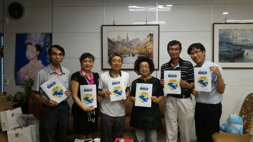 正修與高教育局簽約,推MOOCs課程「海洋之窗3─看見台灣的海洋科學發展軌跡」到高中職。
