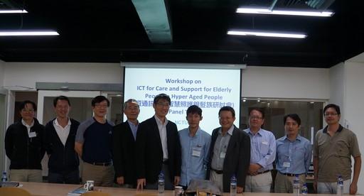 11月4日,交通大學IBM /智慧物聯網巨量資料研發中心舉辦「資通訊科技智慧照護銀髮族」研討會。