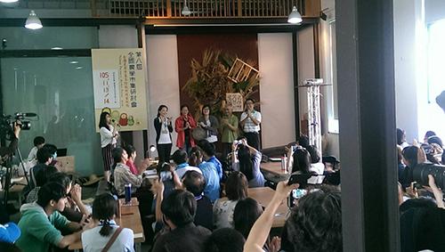 敲鑼儀式揭開研討會(左至右育成中心蔡幸真、謝淑亞市長、李宜倩經理)