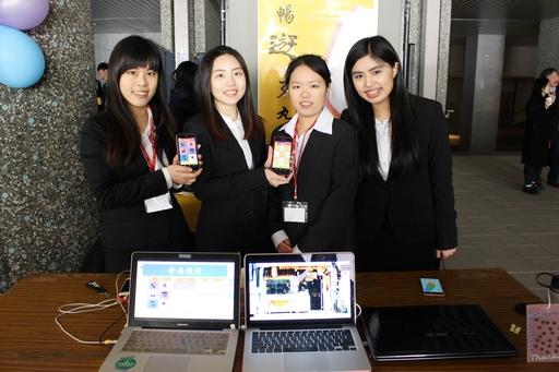 長庚大學資管系畢展作品「暢遊歹丸」APP,帶領使用者了解台灣特色。