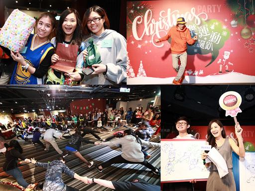 邊學邊玩的「歡樂運動聖誕趴」活動精彩,巨匠美語學員在熱鬧氛圍中迎接佳節的到來。