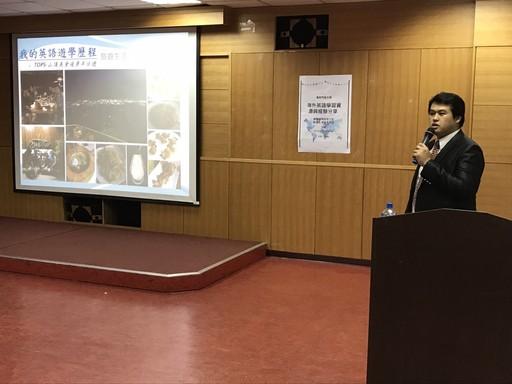 桃園萬能科技大學6日邀請該校工管系畢業的校友新飛國際營運長鍾朝名返校演講。